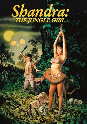 Shandra: The Jungle Girl - Movie Cover (thumbnail)