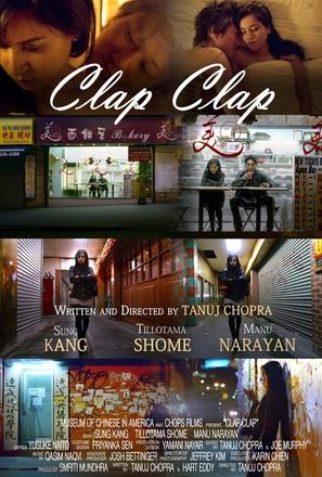 Clap Clap - Movie Poster (thumbnail)