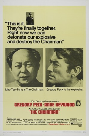 The Chairman - Movie Poster (thumbnail)