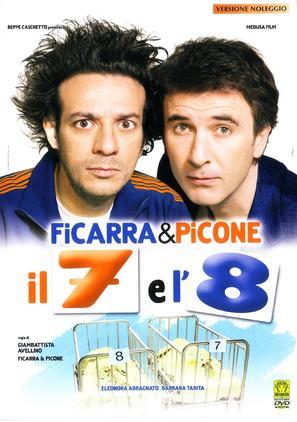 Il 7 e l'8 - Italian DVD movie cover (thumbnail)
