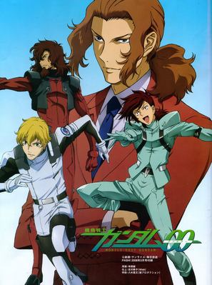 """Kidô Senshi Gundam 00"" - Japanese Movie Poster (thumbnail)"