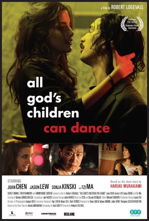 All God's Children Can Dance - Movie Poster (thumbnail)