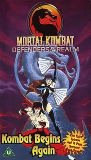 """Mortal Kombat: Defenders of the Realm"" - poster (thumbnail)"