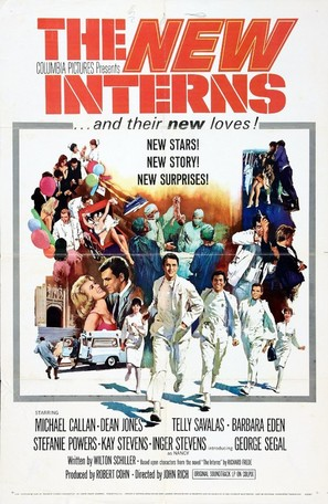 The New Interns - Theatrical poster (thumbnail)