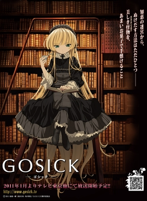 """Gosick"" - Japanese Movie Poster (thumbnail)"