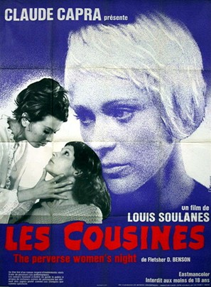Les cousines - French Movie Poster (thumbnail)