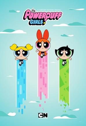 """""""The Powerpuff Girls"""" - Movie Poster (thumbnail)"""