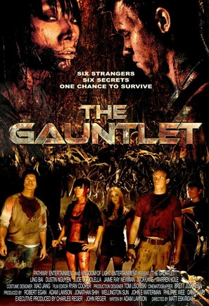The Gauntlet - Movie Poster (thumbnail)