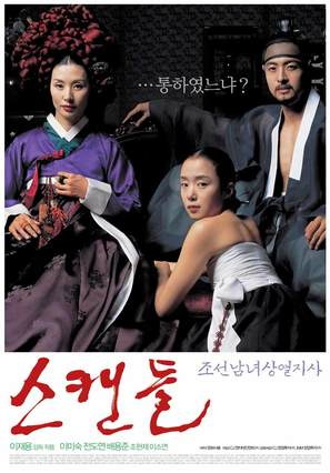 Scandal - Joseon namnyeo sangyeoljisa - South Korean Movie Poster (thumbnail)