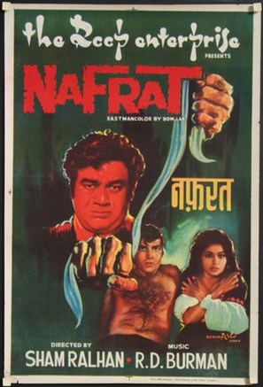 Nafrat - Indian Movie Poster (thumbnail)