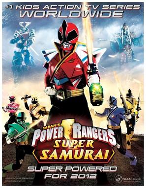 """Power Rangers Samurai"" - Movie Poster (thumbnail)"