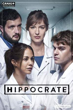 """""""Hippocrate"""" - French Movie Cover (thumbnail)"""