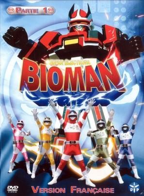"""Chôdenshi Baioman"" - French DVD cover (thumbnail)"