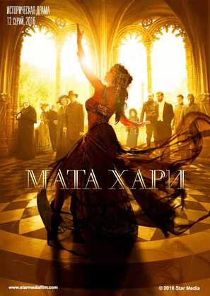 """""""Mata Hari"""""""