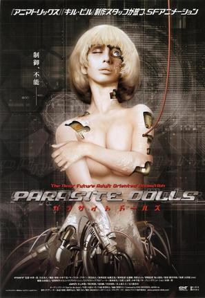 Parasaito Dôruzu - Japanese Movie Poster (thumbnail)