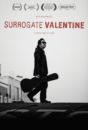 Surrogate Valentine - Movie Poster (thumbnail)