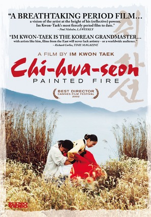 Chihwaseon - Movie Cover (thumbnail)
