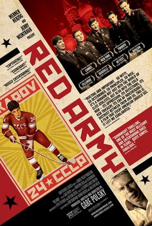 Red Army - Movie Poster (thumbnail)