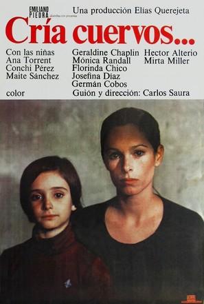 Cría cuervos - Spanish Movie Poster (thumbnail)