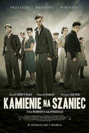 Kamienie na szaniec - Polish Movie Poster (thumbnail)
