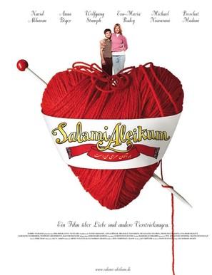 Salami Aleikum - German Movie Poster (thumbnail)