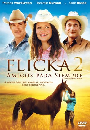 Flicka 2 - Argentinian DVD cover (thumbnail)
