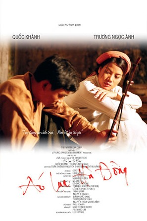 Ao lua ha dong - Vietnamese Movie Poster (thumbnail)