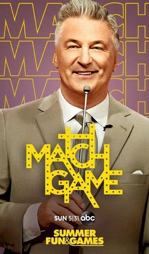 """Match Game"""