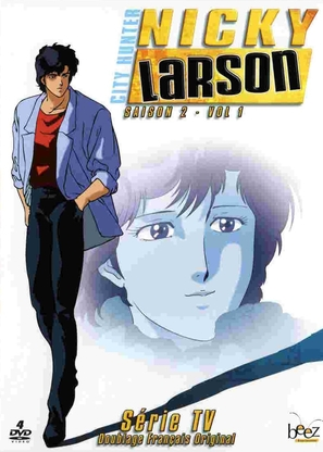 """""""City Hunter '91"""" - French DVD movie cover (thumbnail)"""