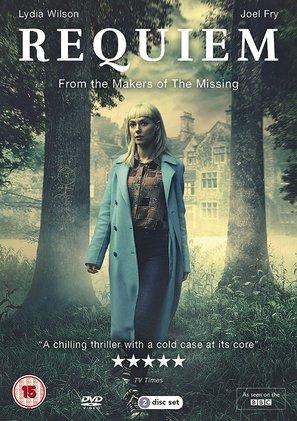 """Requiem"" - British DVD movie cover (thumbnail)"