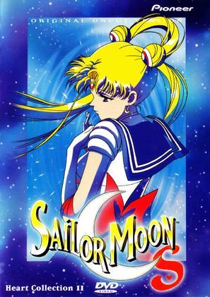 """Sailor Moon"" - Japanese Movie Cover (thumbnail)"