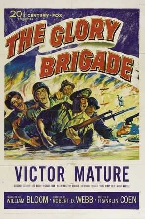 The Glory Brigade - Movie Poster (thumbnail)