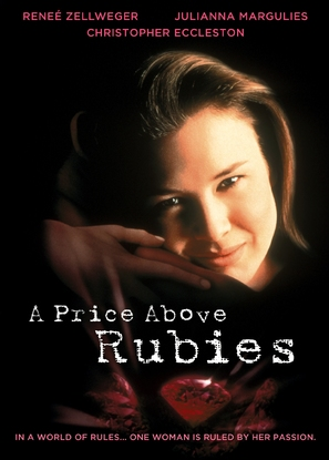 A Price Above Rubies - British Movie Poster (thumbnail)