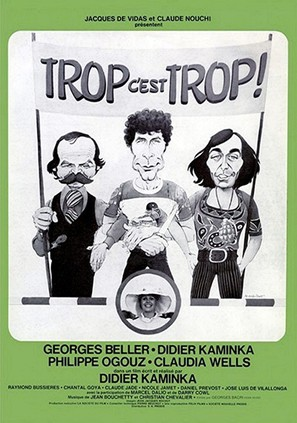Trop c'est trop - French Movie Poster (thumbnail)