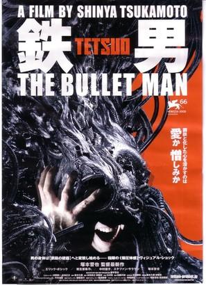 Tetsuo: The Bullet Man - Japanese Movie Poster (thumbnail)