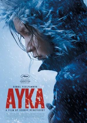 Ayka - German Movie Poster (thumbnail)