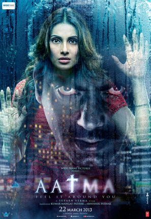 Aatma - Indian Movie Poster (thumbnail)