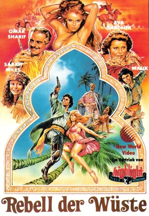 Harem - German VHS cover (thumbnail)