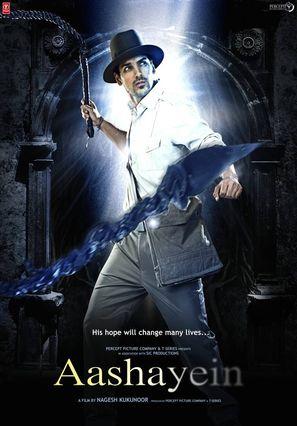 Aashayein - Indian Movie Poster (thumbnail)