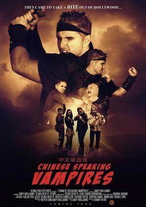 Chinese Speaking Vampires - Movie Poster (thumbnail)