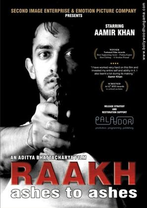 Raakh - Indian Movie Cover (thumbnail)