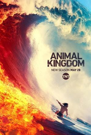 """Animal Kingdom"" - Movie Poster (thumbnail)"