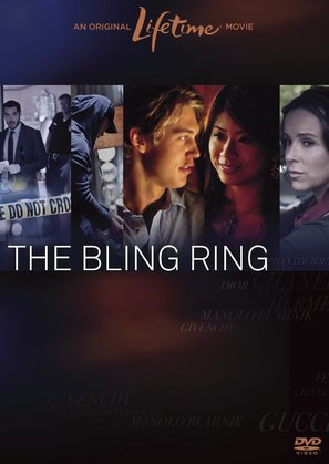 The Bling Ring - DVD movie cover (thumbnail)