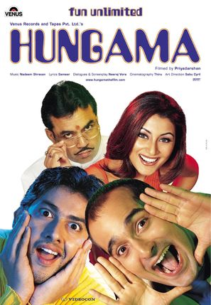 Hungama - Indian Movie Poster (thumbnail)