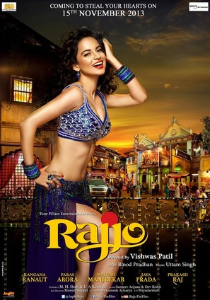 Rajjo - Indian Movie Poster (thumbnail)