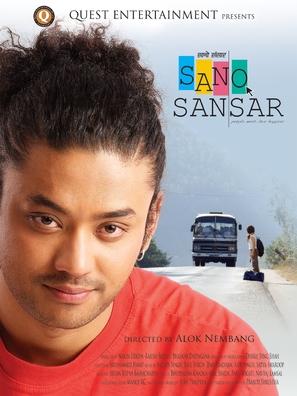 Sano sansar - Indian Movie Poster (thumbnail)