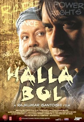 Halla Bol - Indian poster (thumbnail)