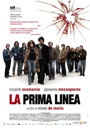 La prima linea - Italian Movie Poster (thumbnail)