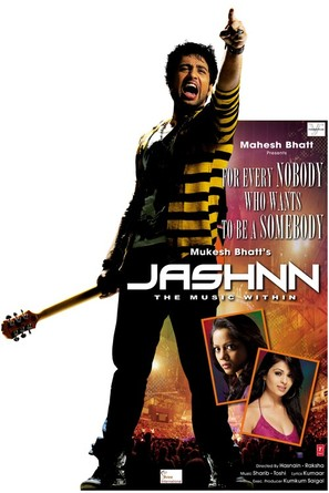 Jashnn: The Music Within - Indian Movie Poster (thumbnail)