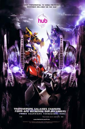 """Transformers Prime"" - Movie Poster (thumbnail)"